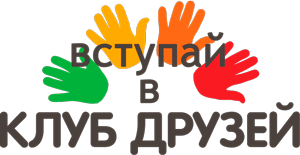 «Акции Дикси в Москве 2021»